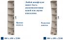 Шкаф-купе 1100*1100*2100 Феникс Угловой
