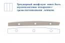 Шкаф-купе 2000*450*2100 Феникс Комфорт